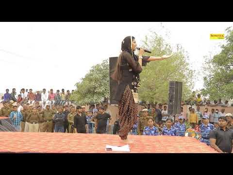 Sapna - Hit New ragni 2018 -  सपना रोने बैठे  |  Nurpur Gurugram Part 9  |  Sonotek Ragni