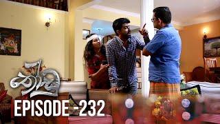 Thoodu | Episode 232 - (2020-01-07) | ITN Thumbnail