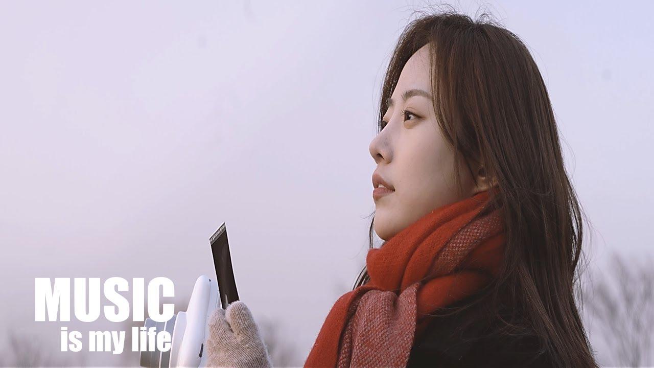 [MV] 김주환 - 나 없는 하루는 어떤가요 (눈물이 나 Part. 2) (Feat. 전용준)
