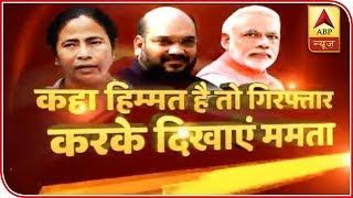 A day after Amit Shah was denied permission to hold a rally in West...