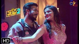 Patas 2   Ravi & Kruthi Performance   22nd August 2019   ETV Plus