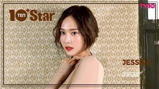 "[TV텐 비하인드] ""로맨틱 무드"" 제시카(Jessica)의 따스한 매력 [매거진 화보 메이킹]"