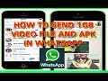 How to send 16 GB Video File And APK whatsapp-Tamil