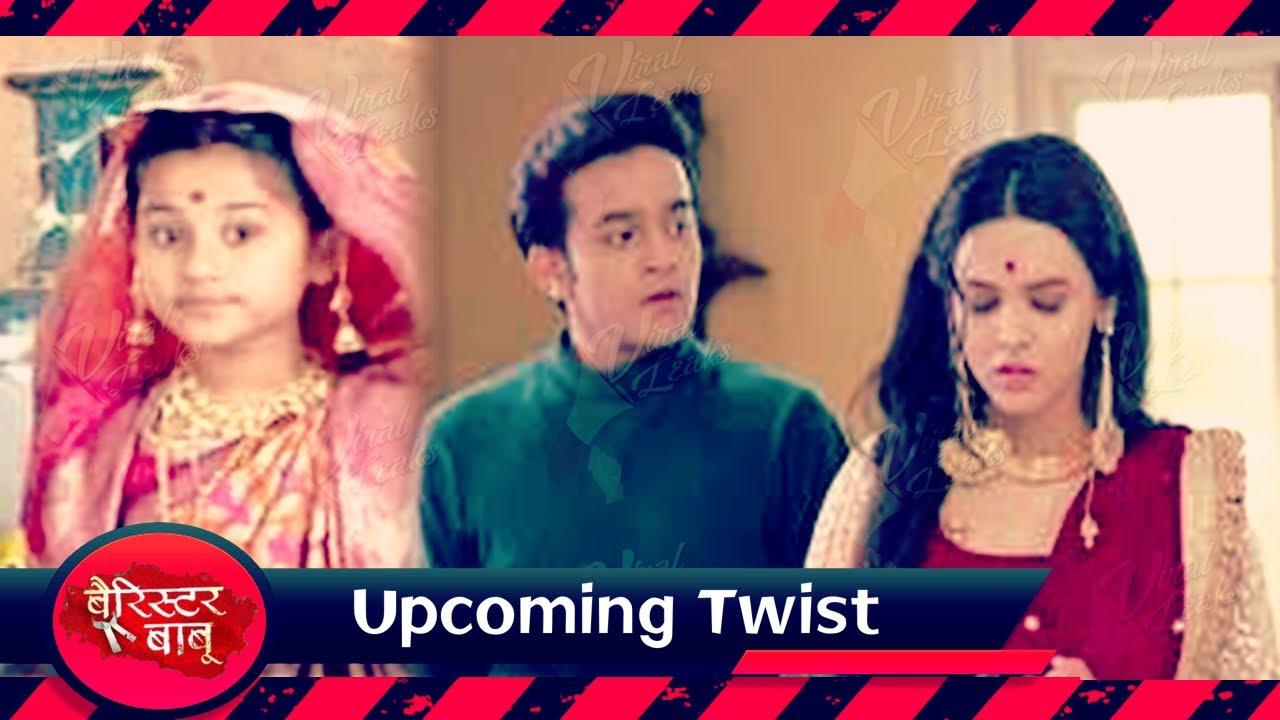 Barrister Babu | Anirudh और Saudamini के बीच होगा ये बड़ा Drama | Upcoming Twist |