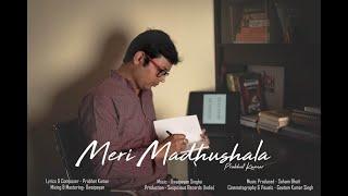 Meri Madhushala   Originals   Prabhat Kumar   Dwaipayan   New Song 2020
