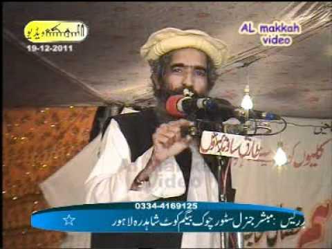 A speech of maulana Ameer Hamza in Fazael e Sehaba(R.A) conference 2011.part 1 of 2