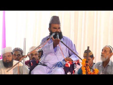 Maulana Mufti Imran Hanfi  Muharram ki NEW Taqreer 2018, Raja Nagar.  18-09-2018.