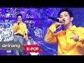 [Simply K-Pop] South Club(사우스클럽) _ OUTCAST(왕따) _ Ep.319 _ 070618