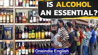 Delhi rushes to get alcohol before lockdown: Watch | Oneindia News