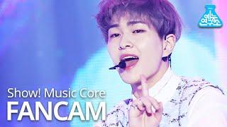 [예능연구소] 샤이니 온유 직캠 'Heart Attack' (SHINee ONEW FanCam) @Show!MusicCore MBC210227방송