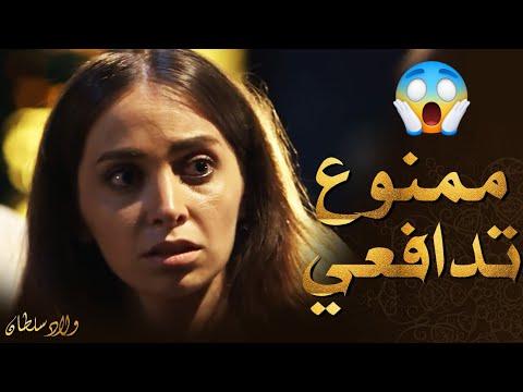 بدها تساعد اخوها لو شو ماصار ????  ـ ولاد سلطان