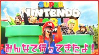 YouTube動画:【VLOG】マリオの世界へ【USJ】
