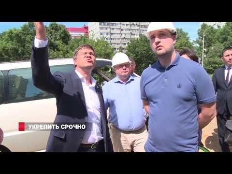 Глава Владивостока посетил скандальную стройку