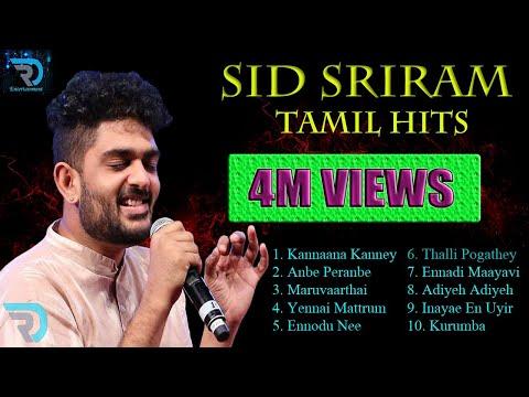 Sid Sriram   Jukebox   Melody Songs   Tamil Hits   Tamil Songs
