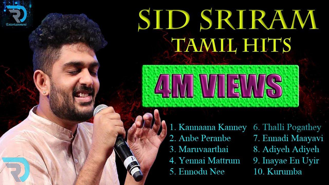 Sid Sriram Jukebox Melody Songs Tamil Hits Tamil Songs Youtube