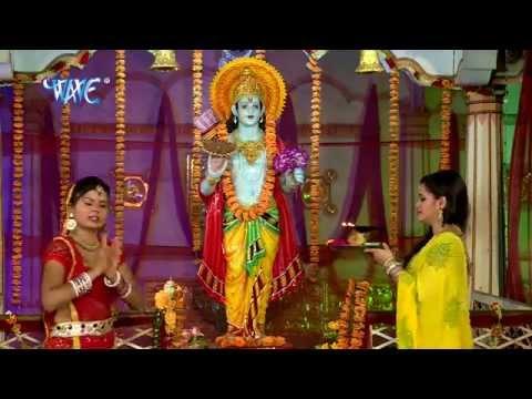 Om Jay जगदीश हरे - Bhajan Kirtan- Anu Dubey - Bhojpuri Vishnu Bhajan Song 2015
