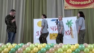 Яльчикская ЦРБ- В армии(, 2014-03-29T20:46:28.000Z)