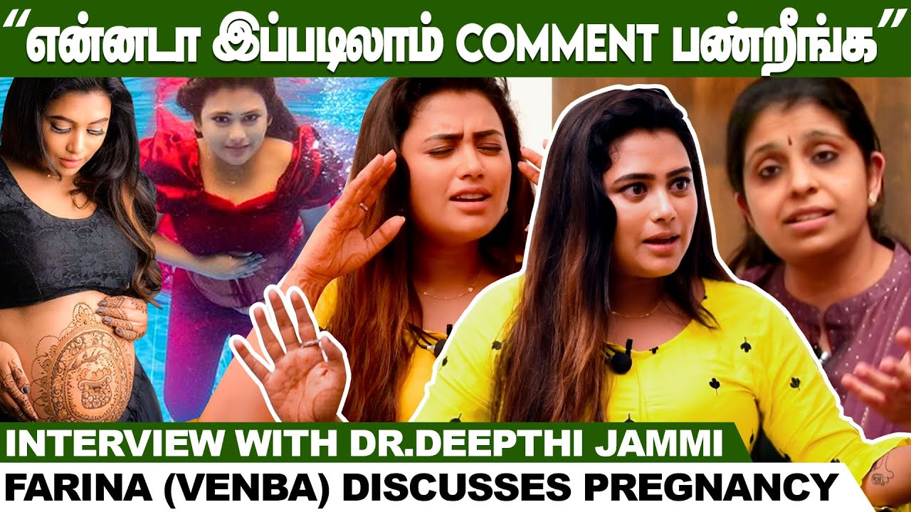 """""""Excuse me.. Pregnancy is NOT a Disease"""" - Actress Farina on Negativity 