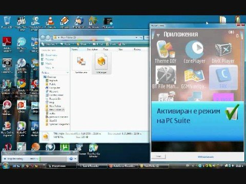 symbian phone hack