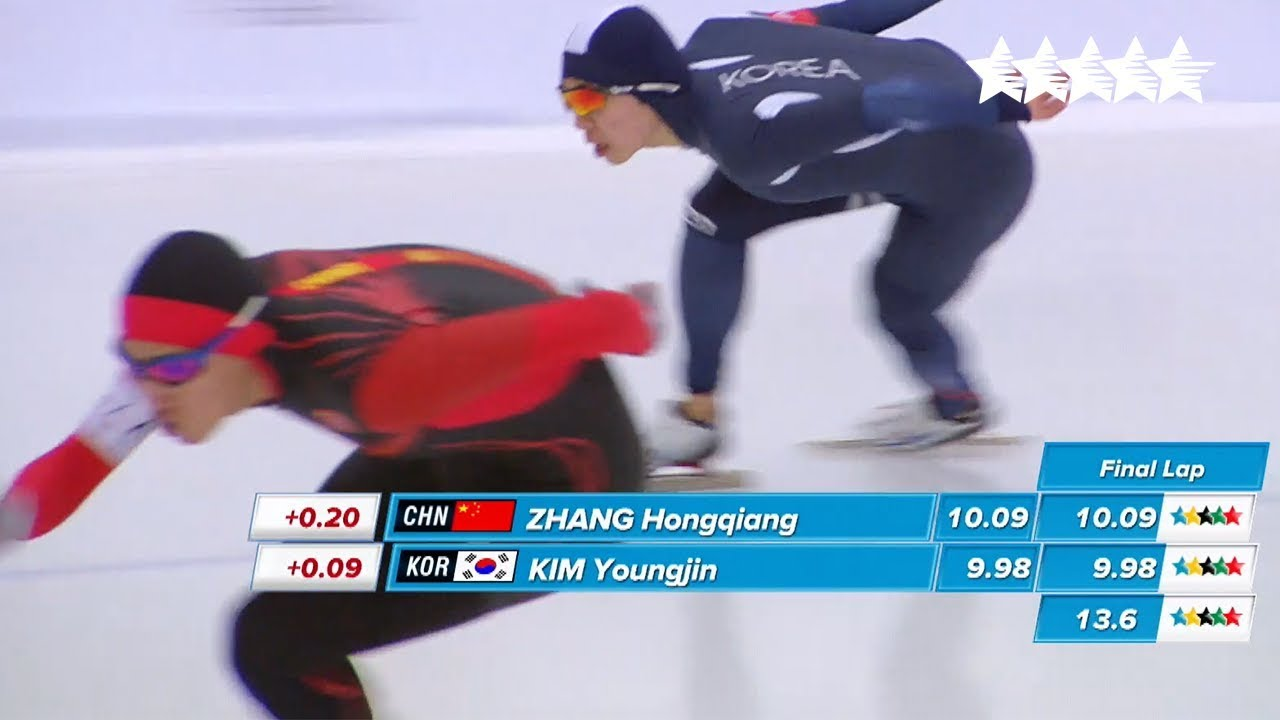 Speed Skating Men's 500m Final - 28th Winter Universiade 2017, Almaty, Kazakhstan