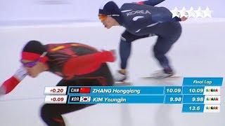 Speed Skating Men's 500m Final - 28th Winter Universiade 2017, Almaty, Kazakhstan