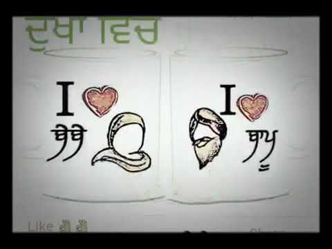 Love You Mom And Dad Punjabi Song Youtube