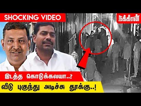 நில அபகரிப்பில் அமைச்சரின் ஆதரவாளர்கள்..! | Coimbatore Land Issue CCTV Video