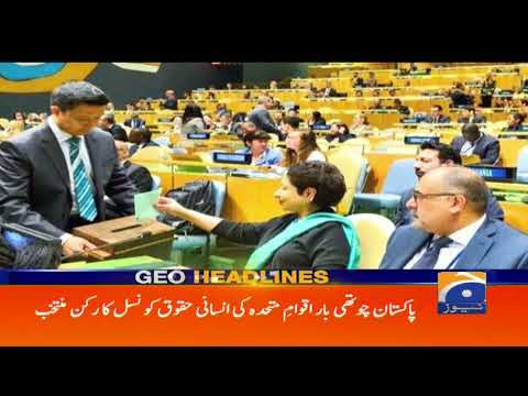 Geo Headlines - 09 AM 17-October-2017