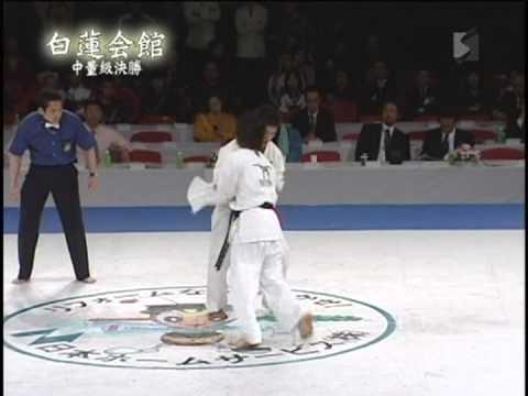白蓮会館2006全日本大会 中量級決勝 川本vs北濱