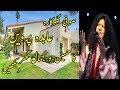 abida parveen house - soz-e-ishq - abida parveen - coke studio pakistan
