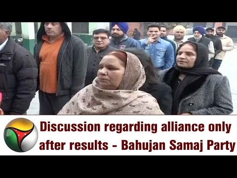 Discussion regarding alliance only after results - Bahujan Samaj Party