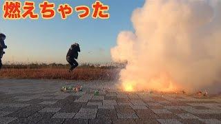 ふざけたおもちゃで遊んでたら大爆発した…