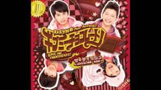 [Audio] DISH// - The Dish ~Tomaranai Seishun Shokuyoku Hen~