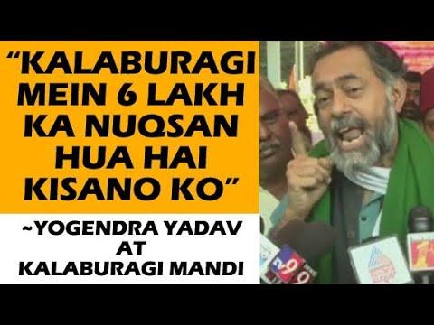 MSP THA, HAI AUR RAHEGA, WHERE IS THE MSP? ASKS YOGENDRA YADAV AT KALABURAGI MANDI