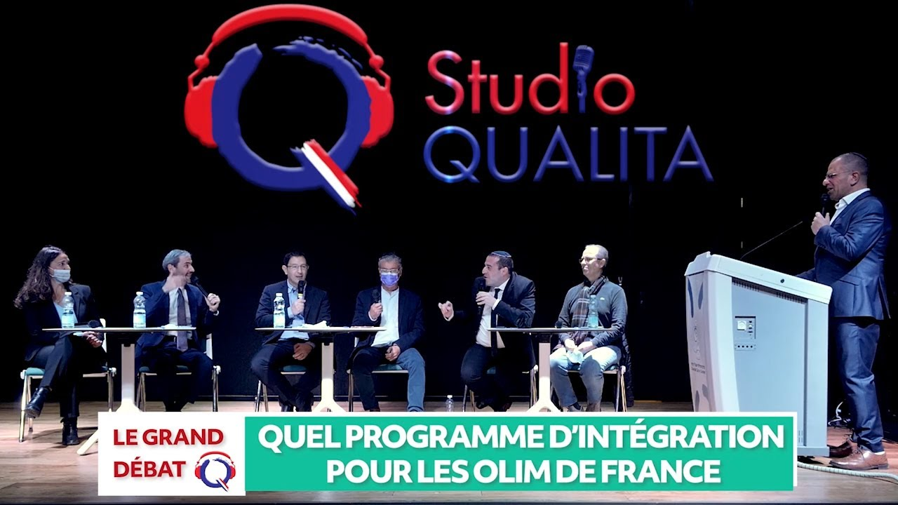 Quel programme d'intégration pour les olim de France - Le grand débat pour la 24ème Knesset