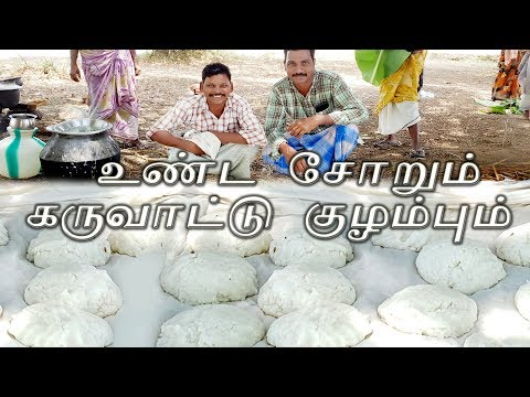 Before 25 years This What Farmers Food In The Ploughing Field | Healthy Village Food