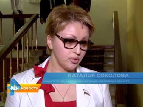 В Саратовской области растет число безработных