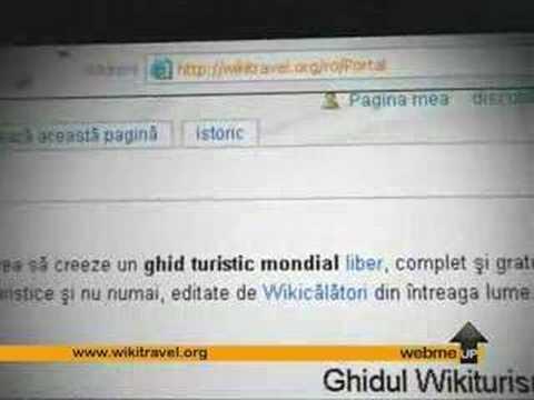 webmeUP - 16dec2007 - P1