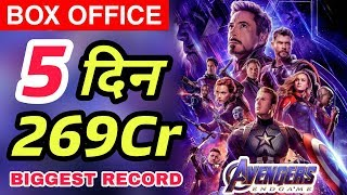 Avengers Endgame 5th Day Record Breaking Box Office Collection | Endgame Collection