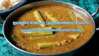 Iyengar Style Murungakkai Sambar recipe -