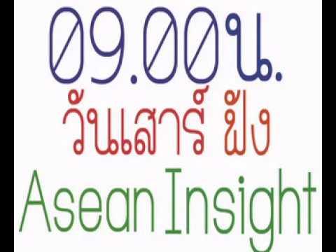 Asean Insight 11 03 60