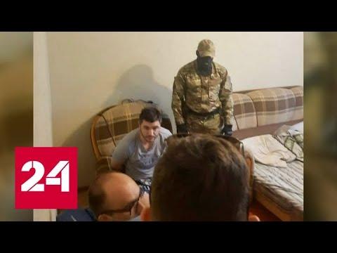 Бандитские статьи:  в каких делах замешан влиятельный волгоградский следователь - Россия 24