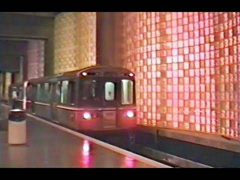 CTA Ride - Blue Line - O'Hare to Clinton - August 24 1992