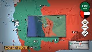 8 ноября 2018. Военная обстановка в Йемене. Новое наступление коалиции на хуситов в Ходейде.