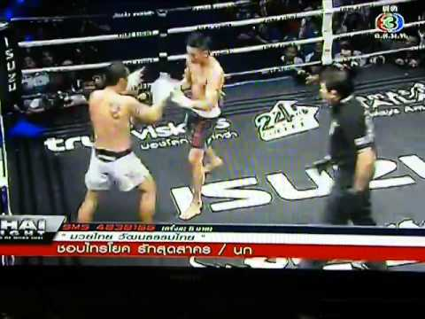 sudsakorn vs saiyok round3and final thai figth