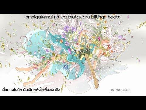Nerve Impulse - Yamine Renri [ Thai sub + Romaji ]