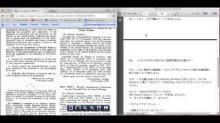国連の議事録(&決議)の検索方法(Document Number を知らない時)