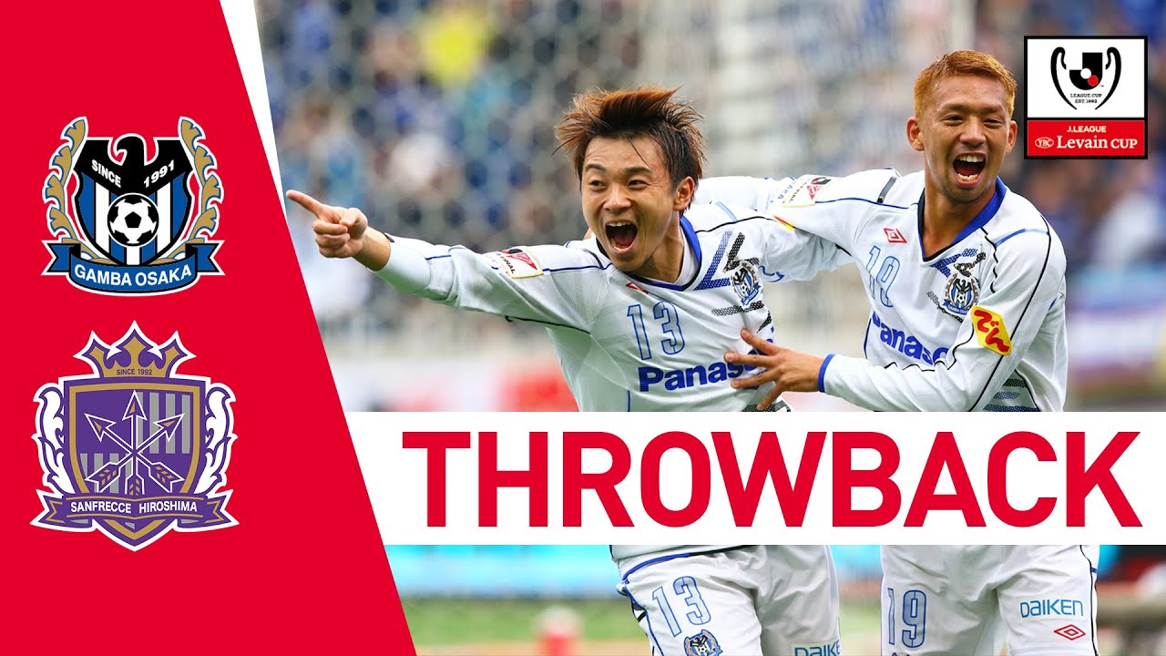 Gamba Osaka 3 2 Sanfrecce Hiroshima J League Cup Final 2014 J League Youtube