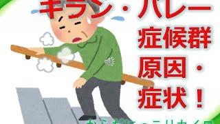 岡山県倉敷市の整体院「からだにっこりカイロ(http://www.itami-kaisho...