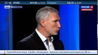 Одесса и её пополнение на флоте,США новые поставки,Новости Украины Сегодня